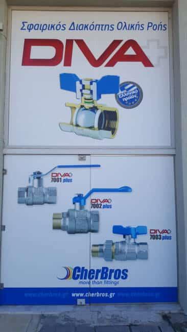 Yδραυλικά ειδη Racor, θέρμανση, φυσικό αέριο
