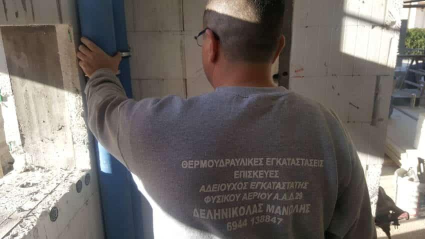 Μανώλης Δεληνικόλας, υδραυλικές εγκαταστάσεις