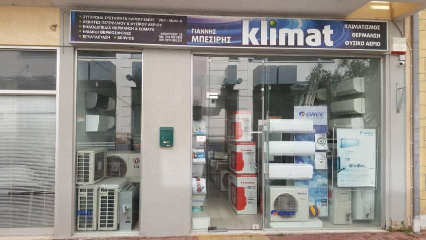 Κλιματισμός, Klimat, τοποθέτηση, service aircondition
