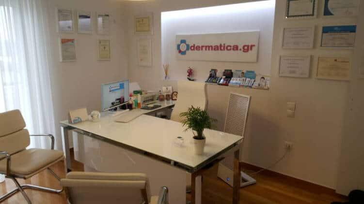 Δερματολογικό ιατρείο, Dermatica, Κατερίνα Νεάρχου