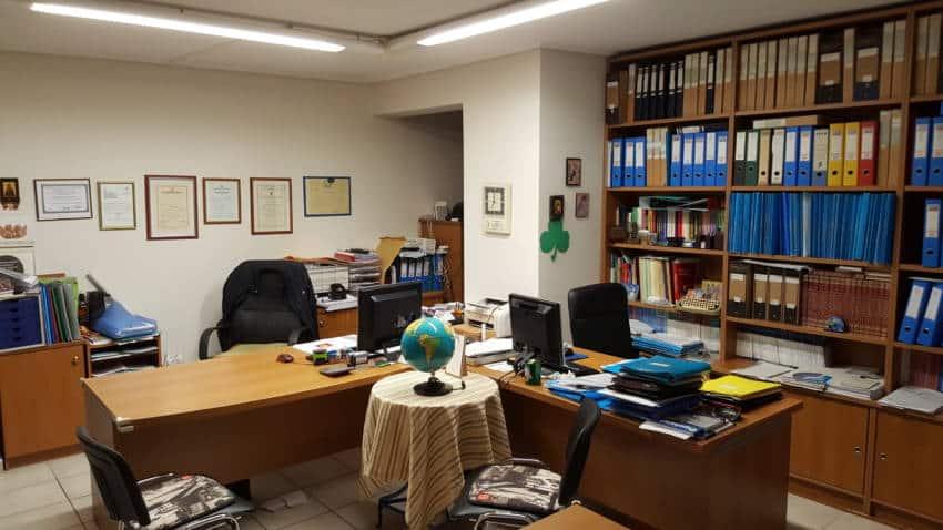 Λογιστικό γραφείο, Παναγιώτη Γεωργίου