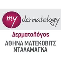 Αθηνά Νταλαμάγκα