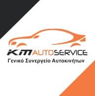 KM Auto Service