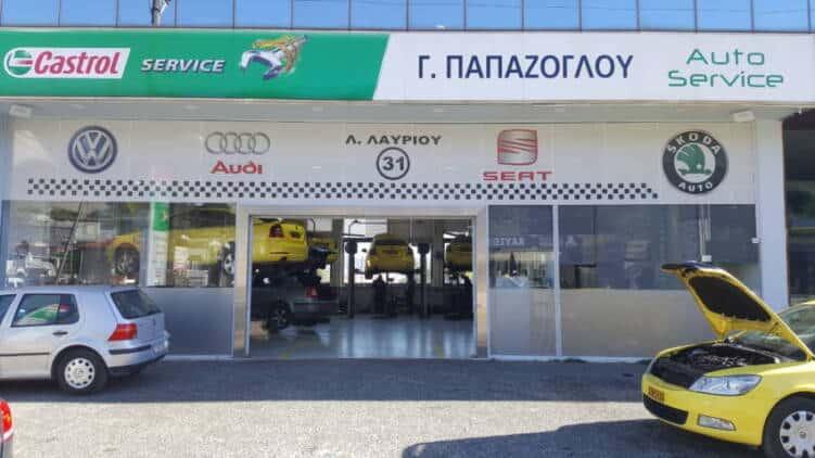 Συνεργείο αυτοκινήτων Ιωάννη Παπάζογλου, Skoda, VW group