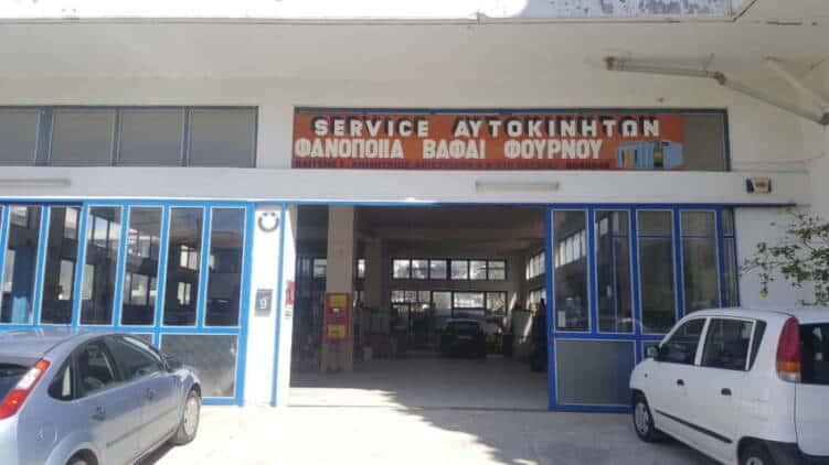 Συνεργείο - φανοποιείο αυτοκινήτων Βαΐτση Δημήτρη