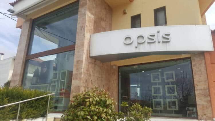 Οπτικά Opsis, γυαλιά ηλίου, οράσεως, φακοί επαφής