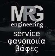 Mrg Engineering