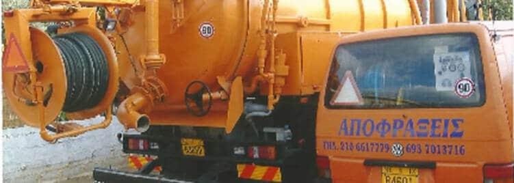 Αποφράξεις L and B, υδραυλικές εργασίες