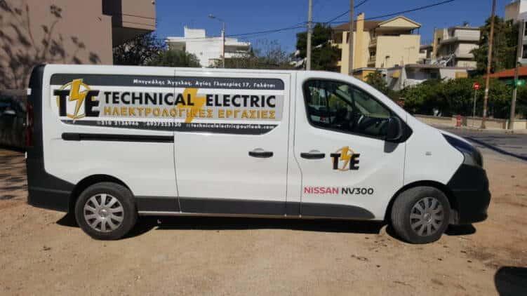 Ηλεκτρολογικές εργασίες, Technical Electric