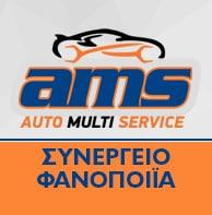 AMS Auto Multi Service