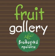 Fruit gallery