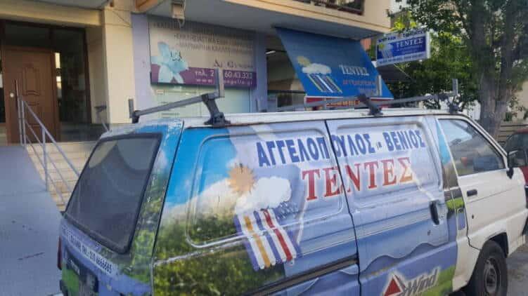 Τέντες Αγγελόπουλος - Βένιος, συστήματα σκίασης