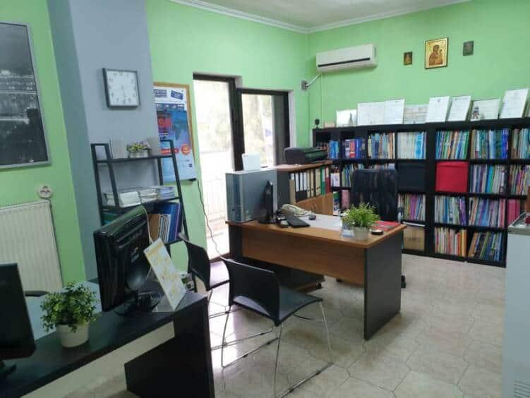 Κέντρο ξένων γλωσσών, Καμτσιώρα