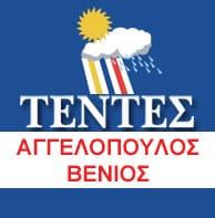 Αγγελόπουλος - Βένιος