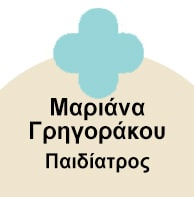 Μαριάνα Γρηγοράκου