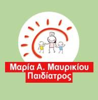 Μαρία Μαυρικίου