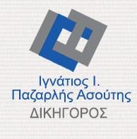 Ιγνάτιος Παζαρλής Ασούτης