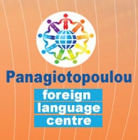 Πωλίνα Παναγιωτοπούλου