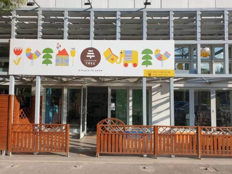 Παιδικός σταθμός & νηπιαγωγείο, Learning Tree