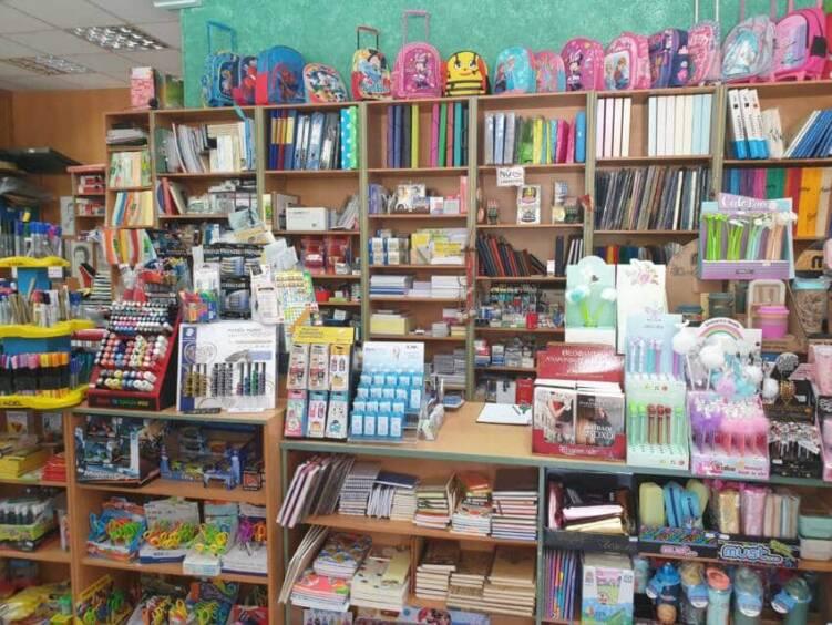 Βιβλιοχαρτοπωλείο Γνώση και Εξέλιξη, βιβλία, χαρτικά