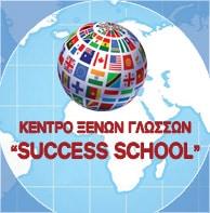 Success School