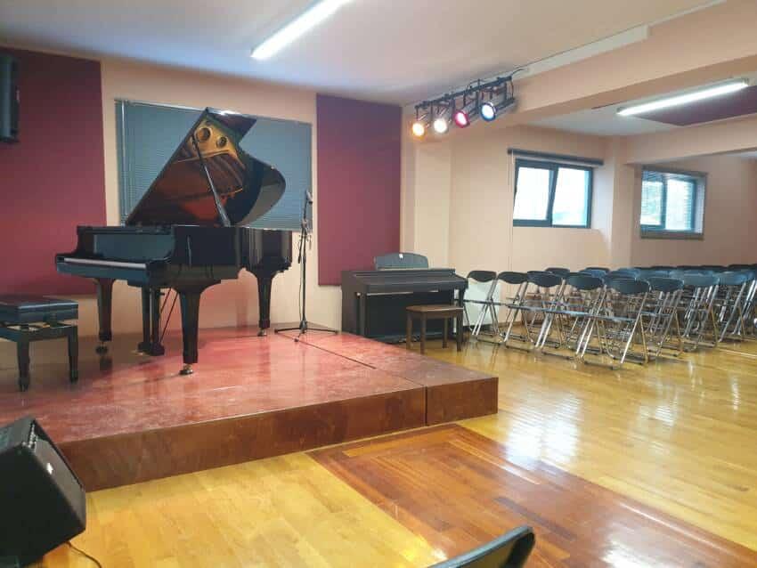 Ωδείο Δημιουργία Π.Κοντοέ, κέντρο μουσικών σπουδών