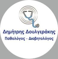 Δημήτριος Δουλγεράκης